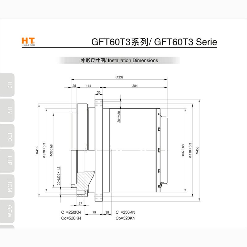 GFT60T3系列