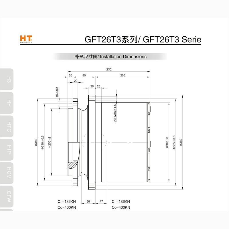 GFT26T3