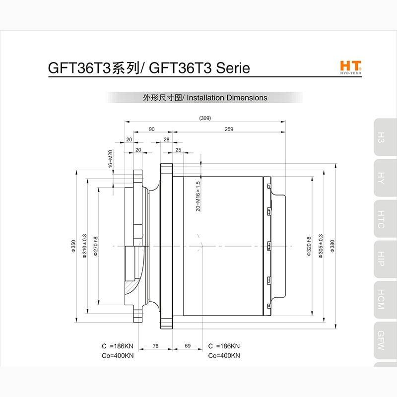 GFT36T3系列