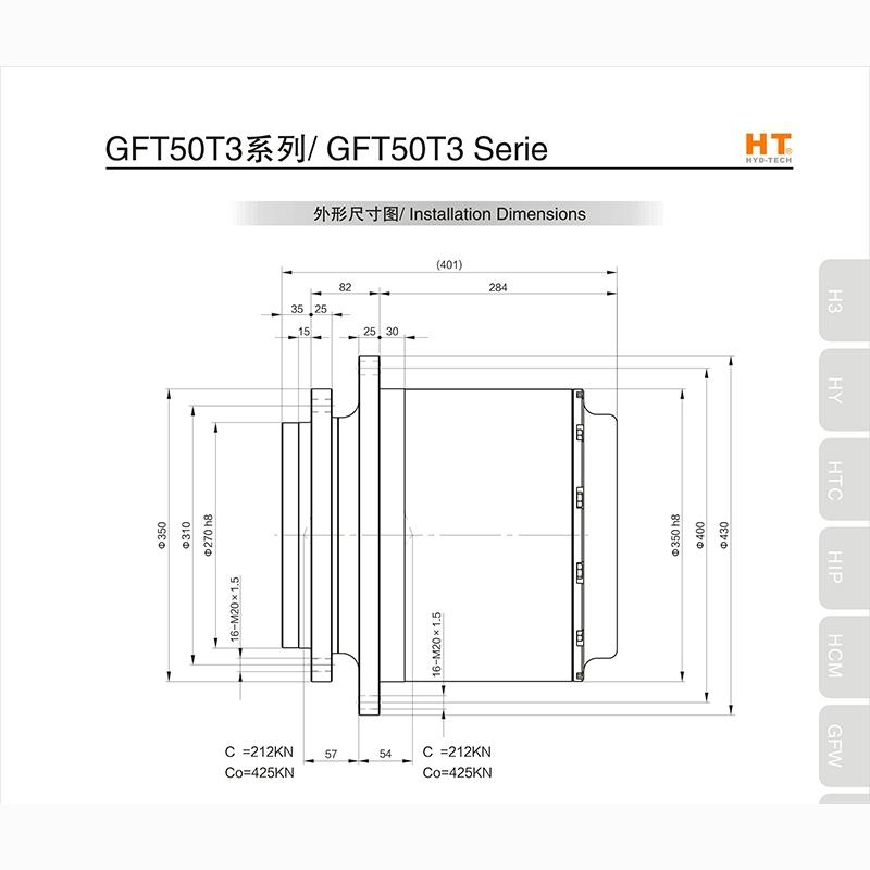 南宁GFT50T3系列