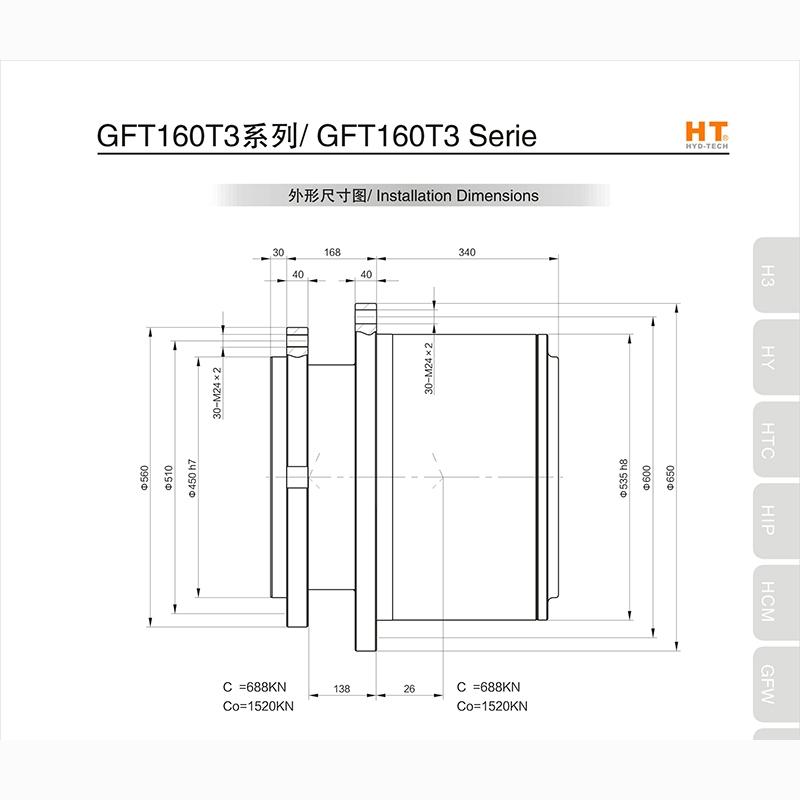 北京GFT160T3系列