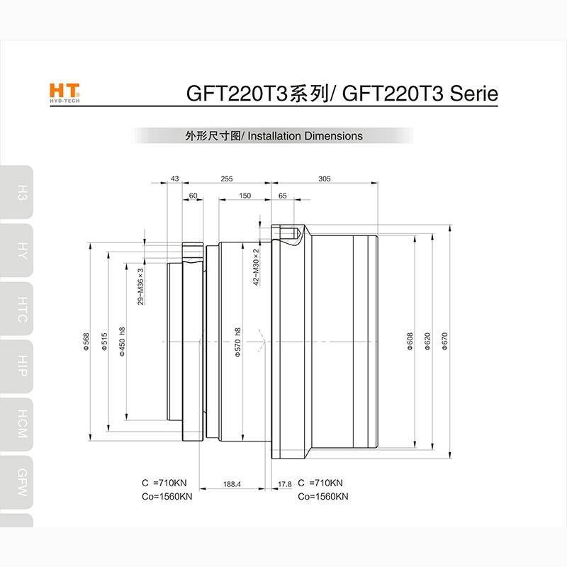 南宁GFT220T3系列