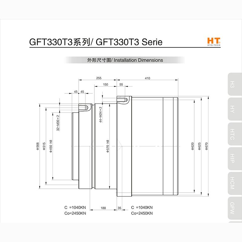 北京GFT330T3系列