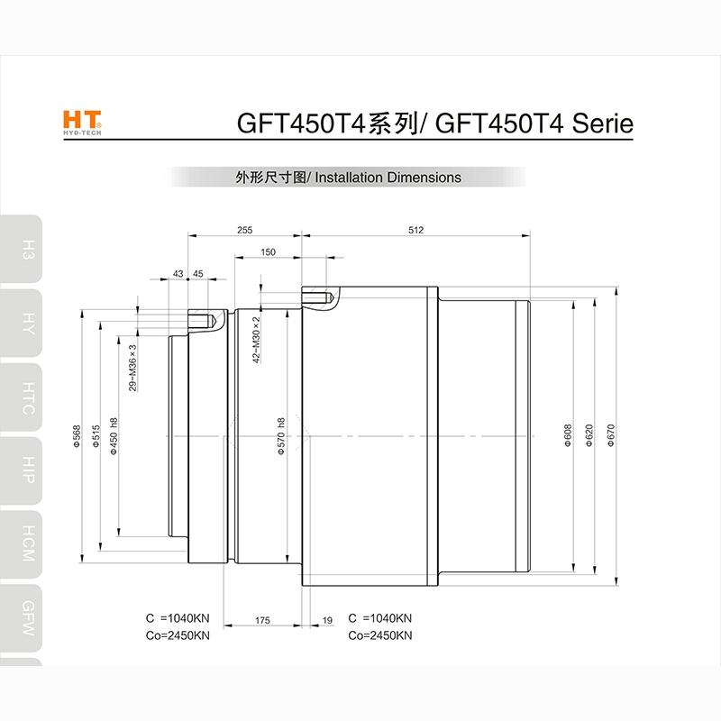 南宁GFT450T3系列